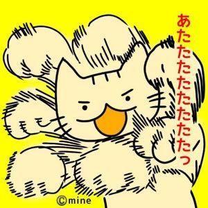 6740 - (株)ジャパンディスプレイ 昨日は猫の日 釜には、ニャン斗百烈パンチ拳