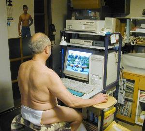 6740 - (株)ジャパンディスプレイ 釜釜 ここの社員のイメージだw なのw