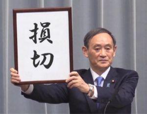 6740 - (株)ジャパンディスプレイ ・・・