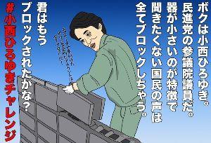 「共謀罪」の新設問題 まだ、日本にいるのかな?