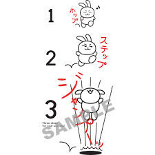 4951 - エステー(株) HOP STEP JUMP!!!!!