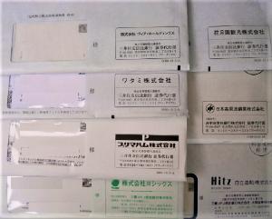 3221 - (株)ヨシックス 優待 キタ――(゚∀゚)――??  なんじゃぁ~ ナメとんか!!  全部秘結じゃ( &