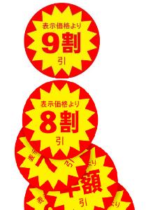 3221 - (株)ヨシックス キタ――(゚∀゚)――!!  まだまだ 貝じゃよ  貝汁 ブシャー