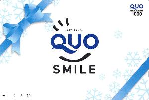 2374 - セントケア・ホールディング(株) 【 株主優待 到着 】 100株 1,000円QUOカード ※SMILE(千円カードの「青」は初めて