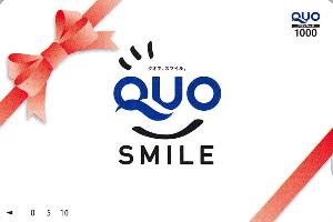 7192 - 日本モーゲージサービス(株) 【 株主優待到着 】 100株 1,000円クオカード ※SMILE -。