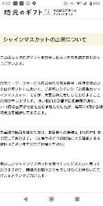 7192 - 日本モーゲージサービス(株) 空気読めずにいろんな掲示板を回っては 暴言吐いてストレス発散してるこいつこそ哀れだよ   そんなこと