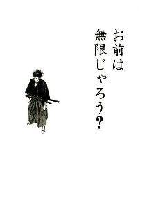 2160 - (株)ジーエヌアイグループ 深セン上場準備、順調なようで何より  決まれば、安定の黒字でさらに現状中国で6つしかないという『画期