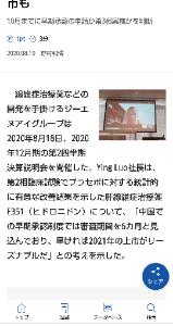 2160 - (株)ジーエヌアイグループ F351を待ってるんでした(。・_・。)ノ  日経バイオテクの記事もグニちゃんを掴まえられないぜ( ̄