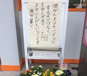 usdjpy - アメリカ ドル / 日本 円 (*´ω`*)~♪