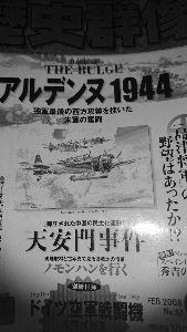 usdjpy - アメリカ ドル / 日本 円 この本持ってペキンやシャンハイあたりをウロウロしたら、いっぱつで 捕まえられるやろな。