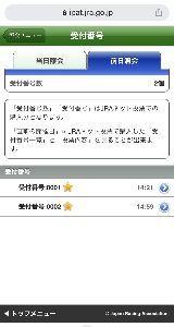 usdjpy - アメリカ ドル / 日本 円 まだ確定してないけど、昨日も2戦2勝で今週は3戦3勝どす♪