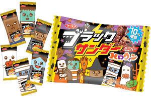 usdjpy - アメリカ ドル / 日本 円 |д゚)。。。ブラックサンダーは美味しいんですけどね。