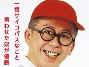 usdjpy - アメリカ ドル / 日本 円 おはようございます!!!