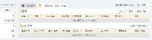 usdjpy - アメリカ ドル / 日本 円 よ~し! ドル円103.377でS全部決済! これで本日で1日利益200万達成ナリ。いや~今年初めて