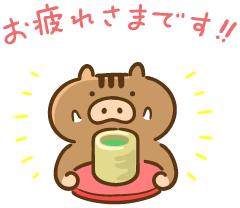 usdjpy - アメリカ ドル / 日本 円 ふと目が覚めましたけど、皆さん遅くまで頑張っていらっしゃるんですね🙇♀️ あと3時間、良き