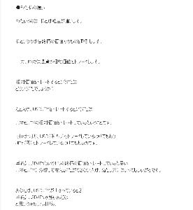 usdjpy - アメリカ ドル / 日本 円 2