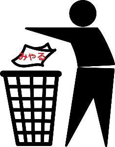 usdjpy - アメリカ ドル / 日本 円 みゃるちゃん。。。ゴミ箱にポイしたから  新しいアカウントとったんかなぁ(ほんまに暇人やで)