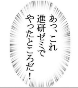 usdjpy - アメリカ ドル / 日本 円 よしよし、これは寝ておきたらばくえきパターン入った気がする😆