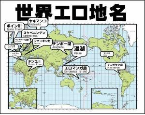 usdjpy - アメリカ ドル / 日本 円 セントジュエルを探せぇ〜♪