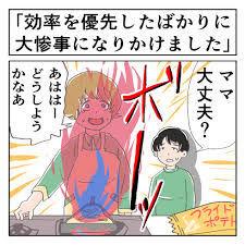 usdjpy - アメリカ ドル / 日本 円 こういゆうとき、不可解な火柱が来たりします、、、