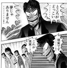 usdjpy - アメリカ ドル / 日本 円 ざわ