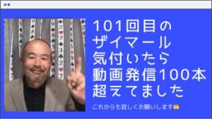 8848 - (株)レオパレス21 ザイマール氏復活! 株価も上昇⤴︎