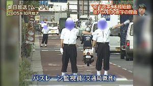 8848 - (株)レオパレス21 てへぺろ☆(・ω<) > 役員報酬もけっこう出てんじゃん! > 何考え