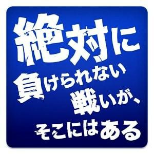 6857 - (株)アドバンテスト 株価は将来の期待値なんじゃよ~~♪♪