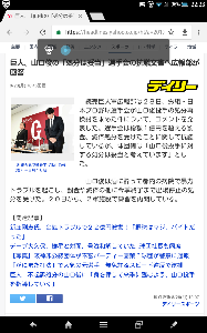 2017年8月27日(日) 巨人 vs 阪神 19回戦 そうです。