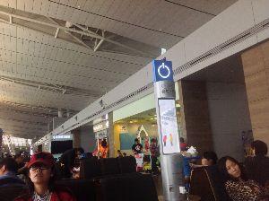 40才以上の大人の仲間が欲しいです まだ、仁川空港 1時間ぐらいで、中国へ出発します。  No bu