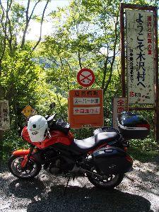 ドンガメでいいじゃない♪ (北部九州) ご無沙汰してます。 12~14の二泊三日で行ってきました。バイクは原二にするかVersysか迷いまし