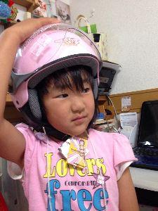 ドンガメでいいじゃない♪ (北部九州) 今度の三連休最終日はモーターサイクルフェスティバル! 過去全て皆勤してますので、今回も行く予定ですが
