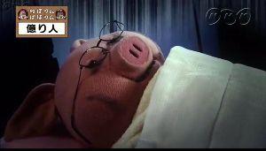 6721 - ウインテスト(株) 豚寝込んでてワロタ