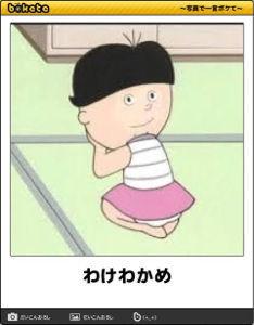 6721 - ウインテスト(株) お休みなさいzzzzzz