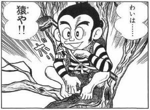 6721 - ウインテスト(株) 猿、明日は頼むで😂  できれば190台で
