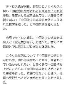 6721 - ウインテスト(株) つづき