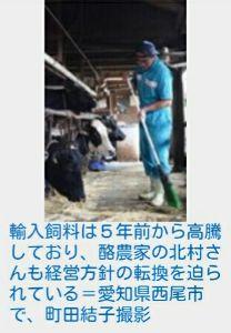 ☆色々ニュース☆ 環太平洋パートナーシップ協定(TPP)の交渉を固唾(かたず)をのんで見守ってきた生産者は1日、閣僚会