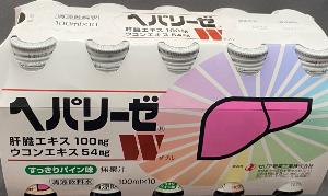 4559 - ゼリア新薬工業(株) 【 株主優待 到着 】 (年2回 100株) ヘパリーゼW 10本 -。