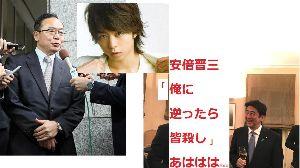志位和夫こそが新しい日本の総理にふさわしい。 あざとい安倍総理・自民党「嵐」の桜井翔さんのお父さんを都知事に担ごうと桜井俊さんを脅迫か。