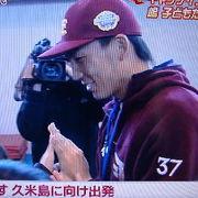 ☆新・捕手・監督を語るスレッド☆ ~尊敬できる捕手に(僕は)投げたい~