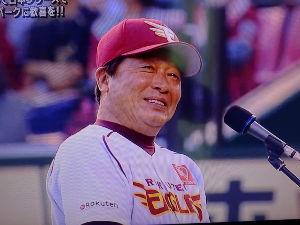 ☆新・捕手・監督を語るスレッド☆ ~尊敬できる捕手に(僕は)投げたい~ 【まごころ】  「ファンの皆様、2017年シーズンの大声援、本当にありがとうございました。」(拍手)
