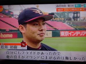 ☆新・捕手・監督を語るスレッド☆ ~尊敬できる捕手に(僕は)投げたい~ 【試練】  高校野球、東北勢は姿を消しました。 でも今年も面白い、感動的な試合が多かったように思いま