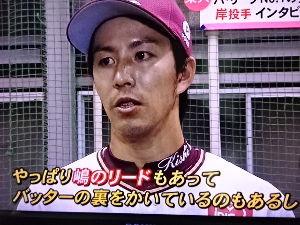 ☆新・捕手・監督を語るスレッド☆ ~尊敬できる捕手に(僕は)投げたい~ 四郎子さま  ホーム最終戦の勝利、おめでとうございました。(^o^)丿  ところで、今季最終戦も則く