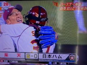 ☆新・捕手・監督を語るスレッド☆ ~尊敬できる捕手に(僕は)投げたい~ 【奥さん】  昨日の楽天は、10対2の大勝! その10点目のホームは、嶋さんが踏んでいましたね!