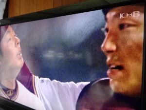 ☆新・捕手・監督を語るスレッド☆ ~尊敬できる捕手に(僕は)投げたい~ 【歯車】  >ナシダ監督の選手起用はわけが分からん  昨日も解説の山崎武司大先生に、代打の出し方につ