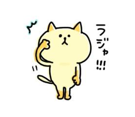 ここからだ!!のメモメモ。 そう言えば、今週もお出かけ三昧 な日々が始まるね(^-^)。  大阪の逃亡中の犯人、まだ捕まって な