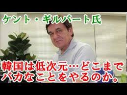 ネット工作業者を使い、独善的、政敵を非難する投稿をさせる  日本語の「勝てば官軍」ということわざは見事である。短いフレーズに戦争の「真理」が凝縮されている。両