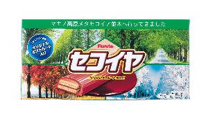 3864 - 三菱製紙(株) メタセコイア並木の土産やるわ