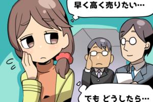 8686 - アフラック 日本株下落保険                加入・・・・・。