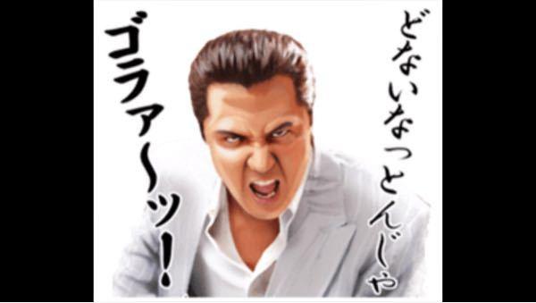 6702 - 富士通(株) 誹謗中傷されたら  10倍返しだ  覚悟しろ